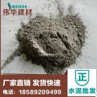 英螺牌水泥 复合硅酸盐PC325R 水泥批发