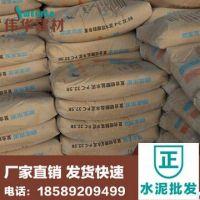 润丰水泥 复合硅酸盐PC325R