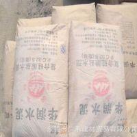 东莞华润水泥325,普通硅酸盐通用水泥