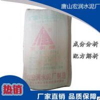 宏润厂家直销PSA32.5建筑材料水泥