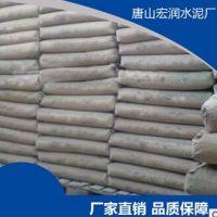 批发硅酸盐水泥PO.42.5/PSA32.5