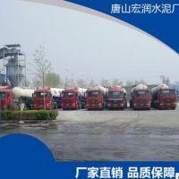 唐山宏润厂家直销普通42.5水泥