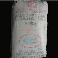 抚顺大伙房水泥 抚顺水泥 矿渣硅酸盐水泥P.S.A32.5