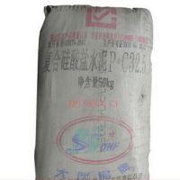 批发建筑材料水泥普通硅酸盐P.O 42.5水泥