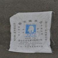 唐山快硬 高强 抗硫铝酸盐 快凝 超高强硫铝酸盐水泥