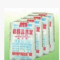 供应高效水泥625水泥、725水泥、铝酸盐水泥