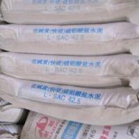 供应河南铝酸盐水泥