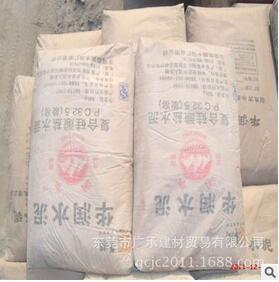 普通硅酸盐通用水泥