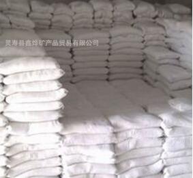 白水泥批发 特种水泥供应