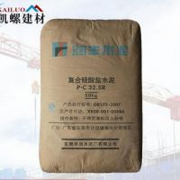 复合硅酸盐水泥PC32.5R