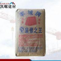 【羊城水泥】复合硅酸盐PC32.5R