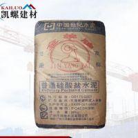 【金羊牌水泥】普通硅酸盐PO425R