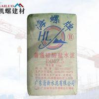 海螺牌水泥批发 普通硅酸盐PO42.5