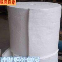 厂家生产出售硅酸铝针刺毯