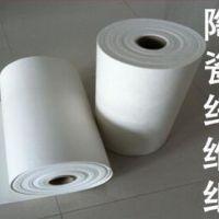 优质耐火陶瓷纤维纸