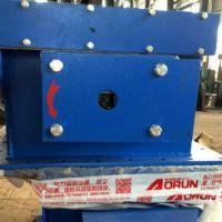 电动高压弧形阀CP400 澳润国标环保铸钢卸灰阀