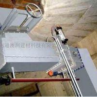 澳润铸钢库底卸料装置 物流电子输送设备大型