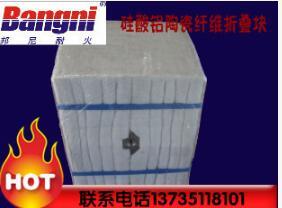 硅酸铝折叠块 陶瓷纤维模块 耐火保温块 保温材料