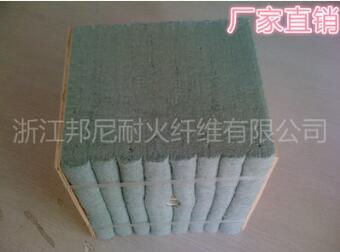 1500℃绿色保温棉 高温耐火陶瓷纤维模块 硅酸铝折叠块