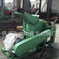 鑫宪机械生产木材粉碎机设备