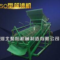 20型滚筒式筛沙机 洗沙机生产线 制砂机