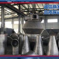 生产氢氧化钙选粉机 超细选粉机灰钙机