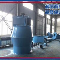 厂家专业制造 灰钙选粉机