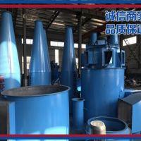 生产制造高效涡流选粉机