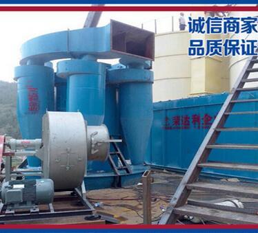 新型双转子选粉机 高效矿渣水泥磨机双转子选粉