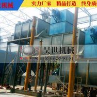 优质氢氧化钙生产线设备有石灰消化机