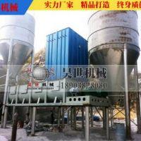时产5吨氢氧化钙生产线设备自动化灰石灰消化