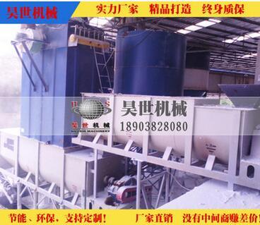 优质石灰化灰机 时产5t全自动灰钙粉生产线主要设备之一