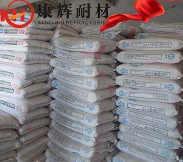 厂家直销_铝酸盐水泥CA50-A600