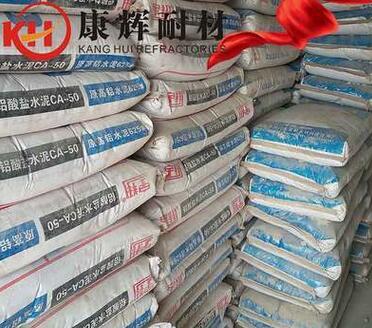 铝酸盐水泥CA50-625_厂家直销各种型号水泥