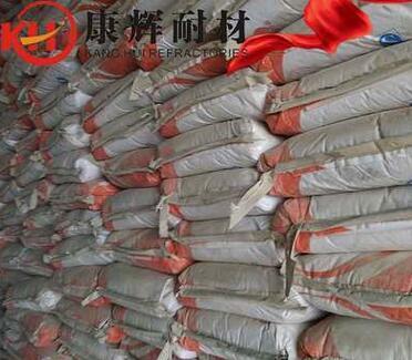 铝酸盐水泥CA50-A700_高铝水泥