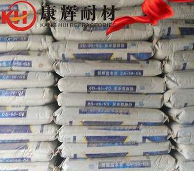 康辉耐材直销_铝酸盐水泥CA50-G6_高铝水泥