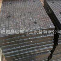 三合一陶瓷橡胶衬板 陶瓷橡胶复合衬板