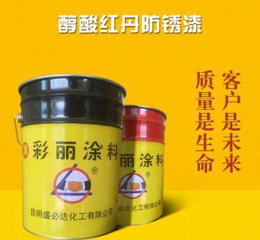醇酸红丹防锈漆