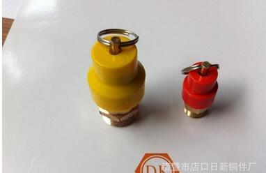【诸暨日新】黄红帽迷你气动铜安全阀/泄压阀 气动减压阀