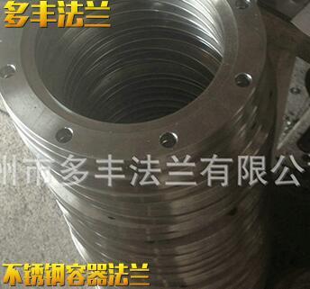 焊接容器法兰