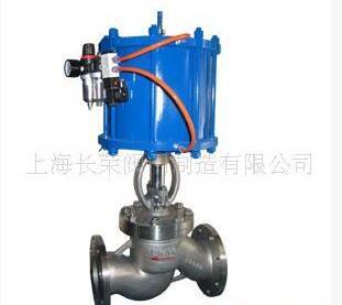 厂家供应 LBJZF-25气动截止阀(气开式,气关式)