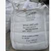供应白色硅酸盐特种水泥