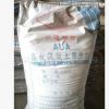 HCSA高性能混凝土膨胀剂母料