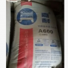 供应耐高温水泥,高铝水泥,铝酸盐水泥,矾土水泥,耐火材料