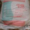 厂供鸭牌耐火铝酸盐矾土水泥CA-50G7-A700 G6-A600 G9-A900 80
