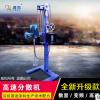 雅酷分散机搅拌机数显变频高速分散机100公斤乳胶漆生产设备
