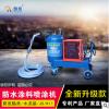 雅酷新型防水涂料喷涂机聚氨酯K11改性沥青水泥基聚合物JS喷涂机