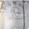 专业供应直销海螺水泥PO425R袋装水泥 质量保证 欢迎订购