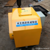 砂浆泵 二次结构 细石 砂浆专用输送浇筑泵