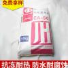 厂家直销高铝水泥 高温耐火水泥 铝酸盐水泥铝矾土水泥